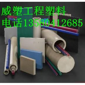 聚四氟乙烯管材 导线绝缘护套,腐蚀性流体介质管道