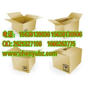 强烈推荐汤阴县文体包装箱批发 汤阴县文体包装箱零售 文体