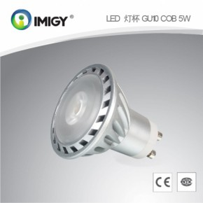 LED GU10|LED GU10产品|宜美电子