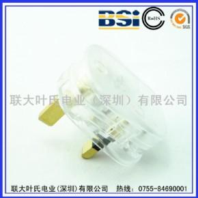 热卖BS组装式插头 9518英式BS插头 英国装配插头