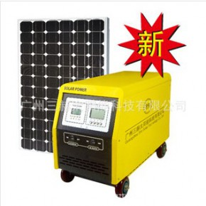中型家用太阳能供电系统()