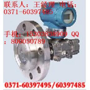 SWP-T61LT 液位变送器