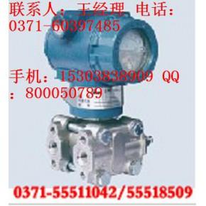 SWP-T61 压力 差压变送器