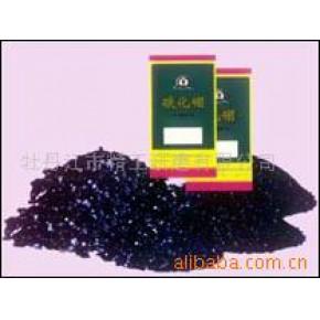 碳化硼 牡丹江 99.9(%)