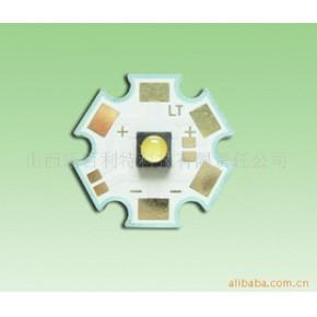 大功率LED光源(太空光源 商)
