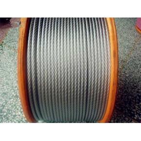 广东专业304不锈钢钢丝绳生产厂家_7×7钢丝绳价格