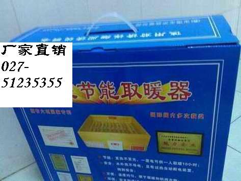 武汉旭辉家暖工贸有限公司