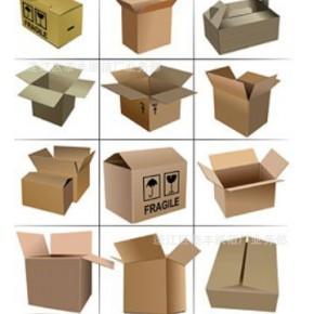 江门纸箱厂供江门纸箱,纸盒,纸板