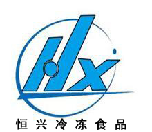 宁波恒兴冷冻食品股份有限公司