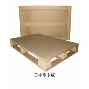 日字型中纤卡板