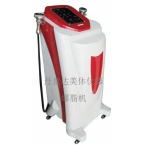 进口减肥仪,高端美容仪 丹意达美容仪器中国受喜爱畅销的减肥仪器