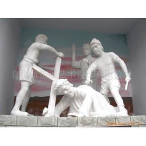 雕塑艺术、园林雕塑 雕塑