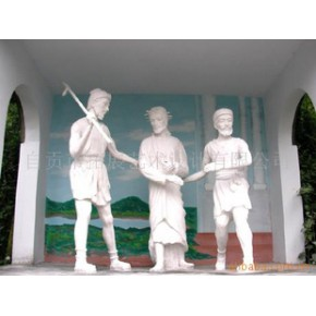 公园雕塑、园林雕塑、人物塑像、城市雕塑