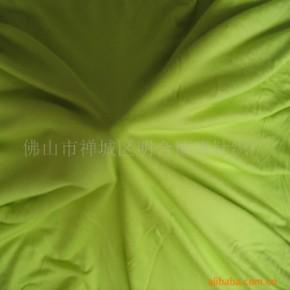 天然环保莫代尔氨纶布料 莫代尔氨纶汗布