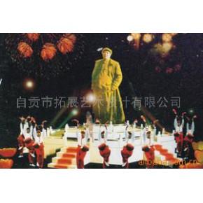 自贡灯会、彩灯艺术、灯会展出、花灯彩灯、灯会艺术、元宵灯会