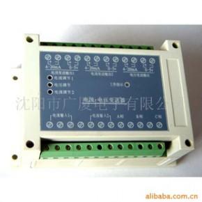 电流、电压变送器 GS 组合型变送器