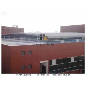 钢结构工程施工云南创鑫金属结构有限公司