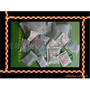 批发供应优质高效硅胶干燥剂