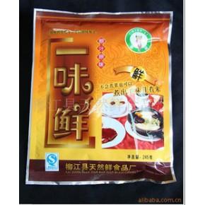 清水鱼火锅汤料