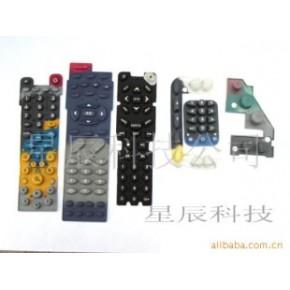 遥控器按键 各类电器遥控器按键