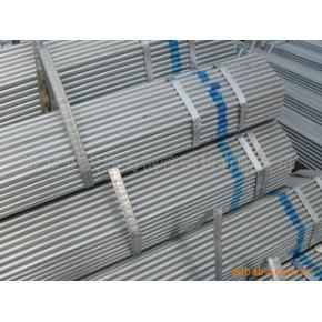 镀锌钢管 Q235 天津利达