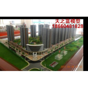 【天之蓝】威海模型 威海模型公司 威海沙盘模型 威海建筑模型