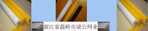 浙江省温岭市凌云网业有限公司
