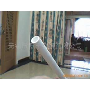 无毒级PVC管 PVC硬管