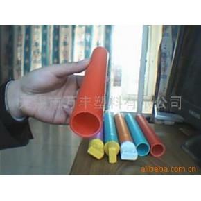 大型玩具支撑框架用PP管