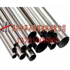 超低价供应不锈钢毛细管304 外径Φ0.5— Φ20.0.壁厚0.1—2.0
