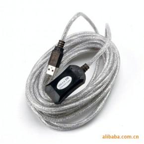 USB2.010米延长线