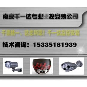 南京监控摄像头 南京监控摄像机