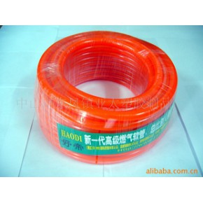 煤软气管 PVC软管 15(mm)