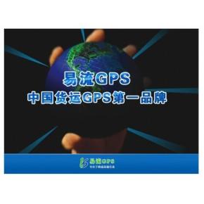 GPS主机一体机(汽车GPS和行驶记录仪&黑匣子二合为一功能)