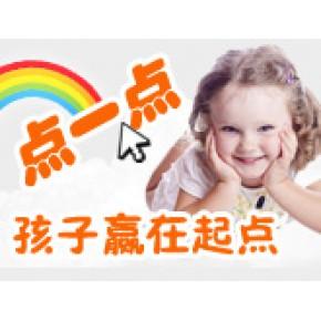上海华艺教育集团受益终身为孩子插上梦想之翼