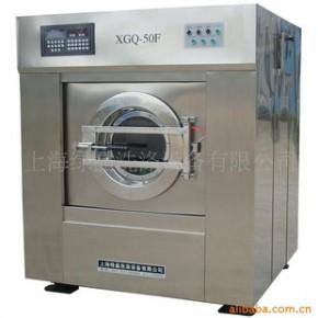 50公斤电脑全自动洗脱机