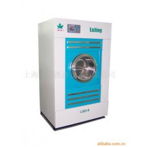 8公斤烘干机 绿晶 烘干
