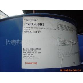 道康宁硅油。二甲基硅油   质优价廉