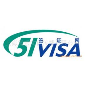 提供符合欧洲申根签证标准的境外意外伤害保险服务