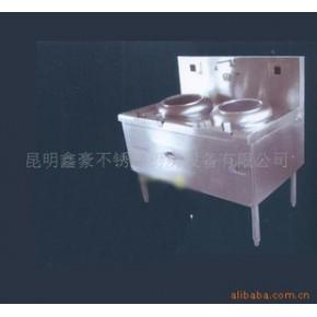 中式单头单尾电磁砂炉/厨房设备/设备/食品加工设备