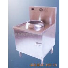 中式单头电磁砂炉/厨房设备/设备/食品加工设备