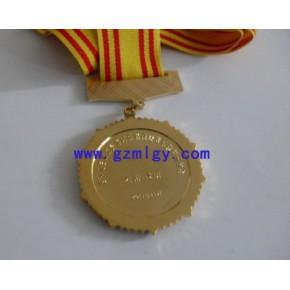 广州奖牌制作,纪念章制作,纪念币制作、首选广州茗莉徽章厂