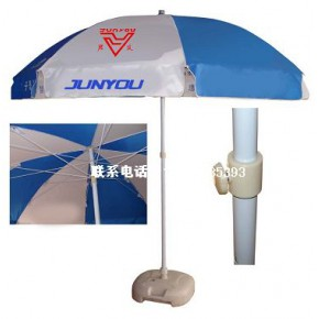 公司周年活动广告促销太阳伞厂家生产定制&商洛遮阳太阳伞