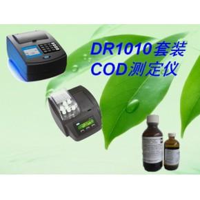 苏州COD测定仪,哈希DR1010套装价格