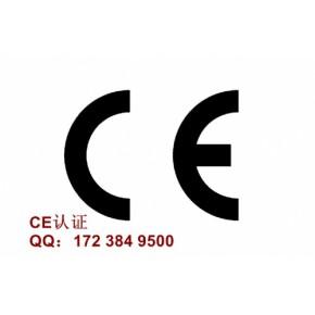 北京CE产品认证