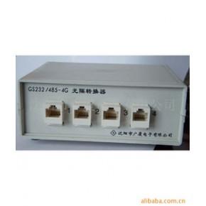 RS232-485-4转换器