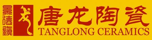 唐龙陶瓷有限责任公司