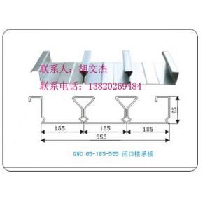 楼承板供应商天津生产基地闭口555镀锌板