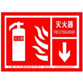 上海灭火器灭火器适用范围灭火器价格