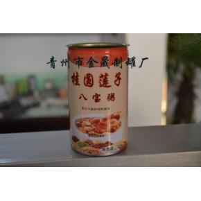 八宝粥罐、马口铁罐、易拉罐、食品罐头用罐、长期提优质罐子
